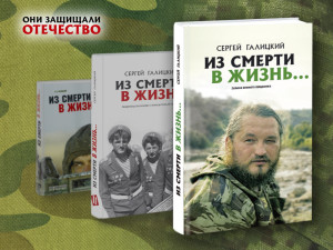 zastavka3book