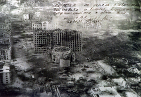 Вид на дворец Дудаева после штурма