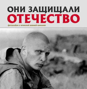 Chechnya_cover
